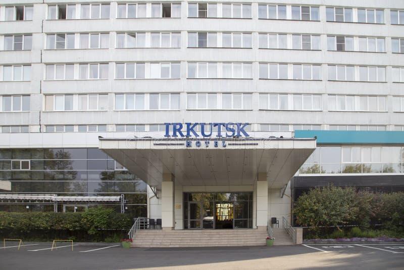 Hôtel d'Irkoutsk dans la Fédération de Russie photographie stock libre de droits