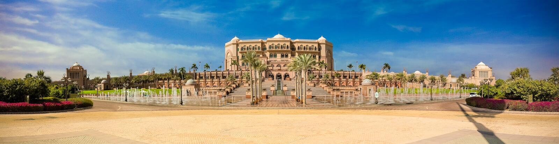 Hôtel de palais d'émirats images libres de droits