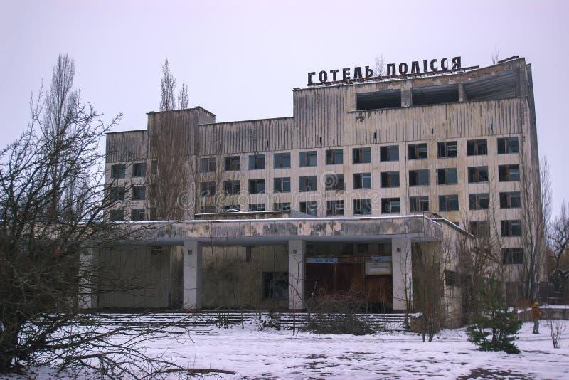 Hôtel de Polissya sur la fumée, Pripyat Chernobyl Ukraine images libres de droits