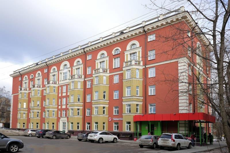 Hôtel Druzhba dans Zhukovsky image stock