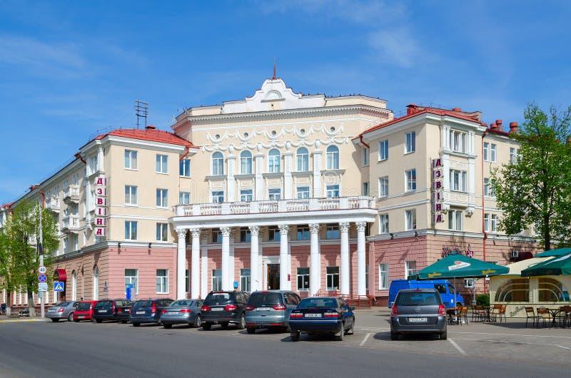 Hôtel Dvina, Polotsk, Belarus photo libre de droits