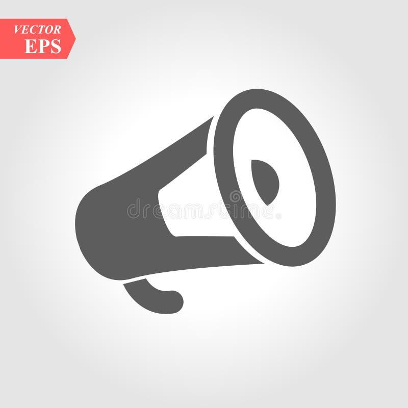 Hałaśliwie głośnik - węgiel ikony Profesjonalista, wyrównująca ikona royalty ilustracja