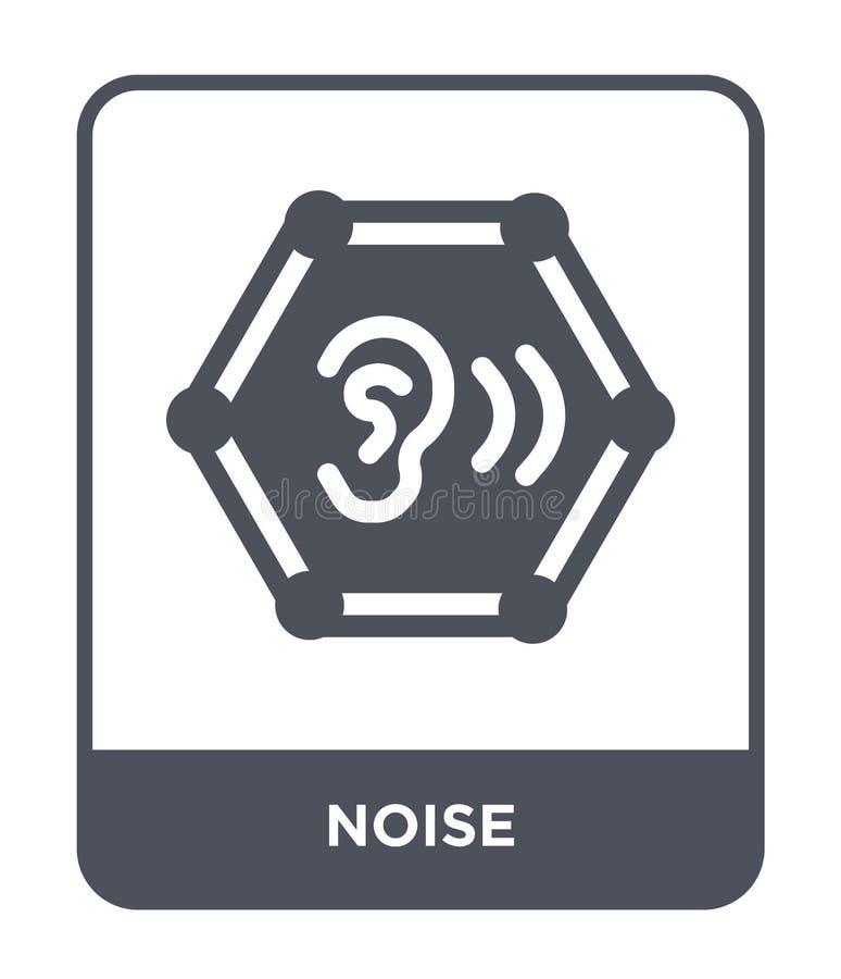 hałas ikona w modnym projekta stylu Hałas ikona odizolowywająca na białym tle hałas wektorowej ikony prosty i nowożytny płaski sy ilustracji