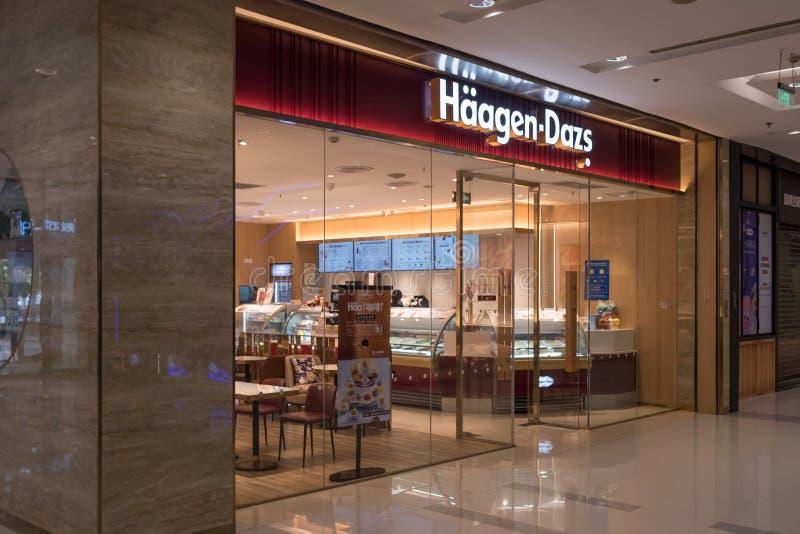 Haagen-Dazs Store in Shanghai, stock image
