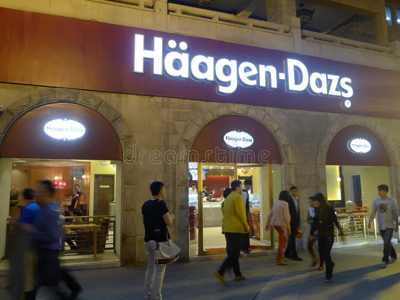 Haagen-Dazs store in xian stock photo