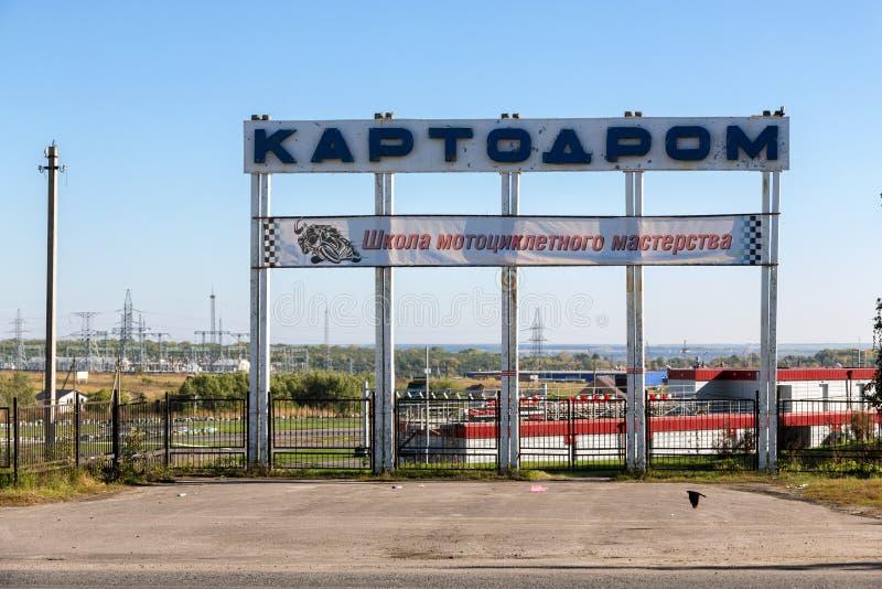 Habilidades da motocicleta da escola em Kursk imagens de stock
