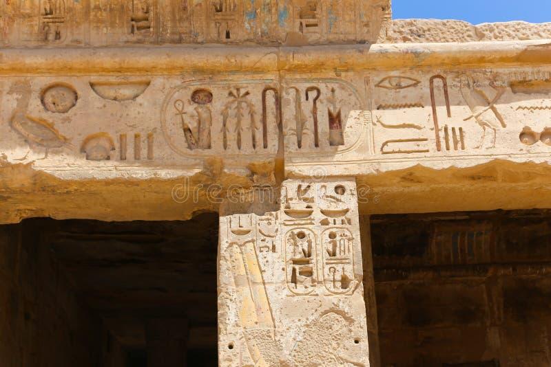 Habu-Tempel - Ägypten stockfotografie