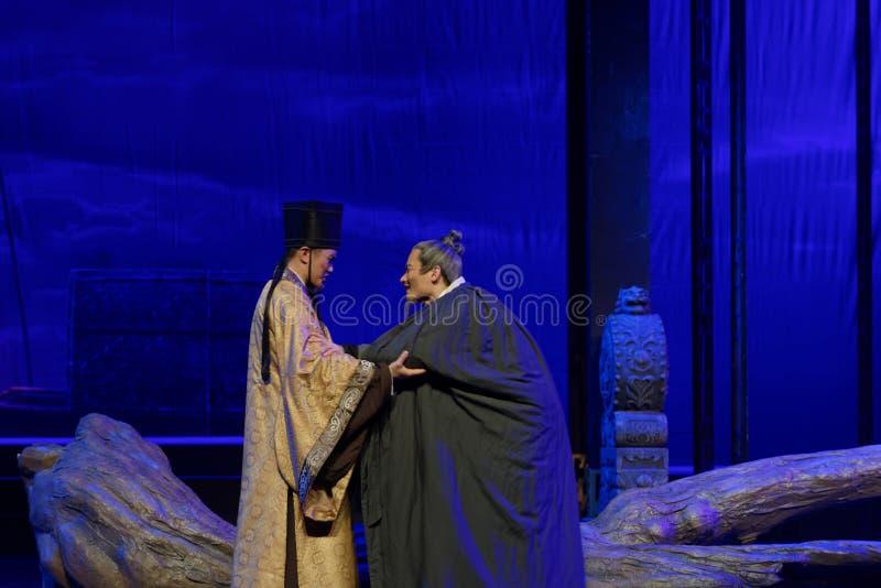 Hacer frente al tercer acto de los viejos amigos-: la noche del drama histórico montaña-grande del acantilado, ` Yangming ` de tr imagenes de archivo
