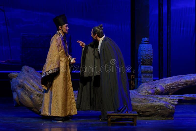 Hacer frente al tercer acto de los viejos amigos-: la noche del drama histórico montaña-grande del acantilado, ` Yangming ` de tr fotografía de archivo libre de regalías
