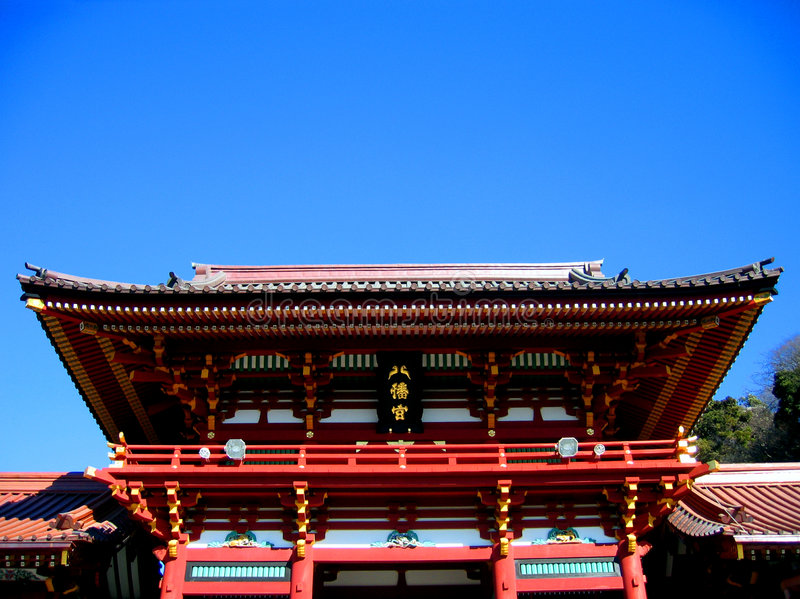 Hachiman Schrein - Kamakura, Japan lizenzfreie stockfotos