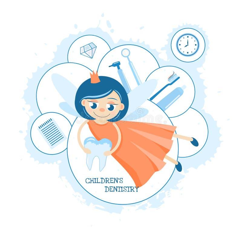 Hada de diente La clínica dental de los niños Crema dental para los niños Cuidado e higiene de la cavidad bucal odontología y libre illustration