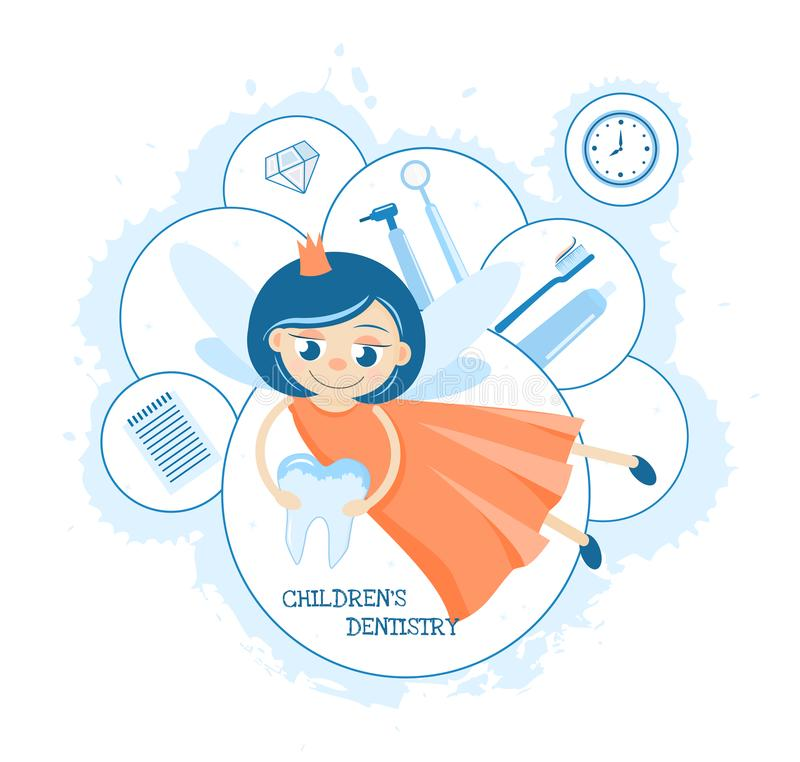 Hada de diente La clínica dental de los niños Crema dental para los niños Cuidado e higiene de la cavidad bucal odontología y ort ilustración del vector