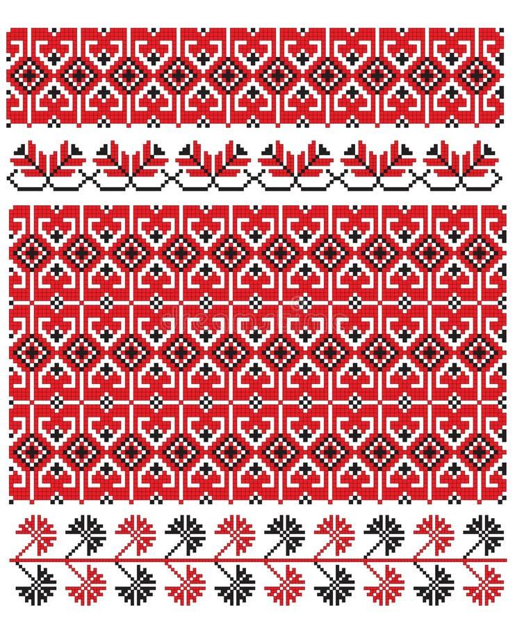 hafciarski tekstury ręcznika ukrainian royalty ilustracja