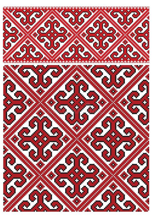 hafciarski ukrainian ilustracja wektor