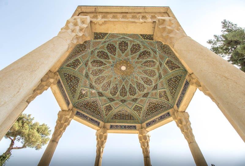 Hafez Tomb photo libre de droits