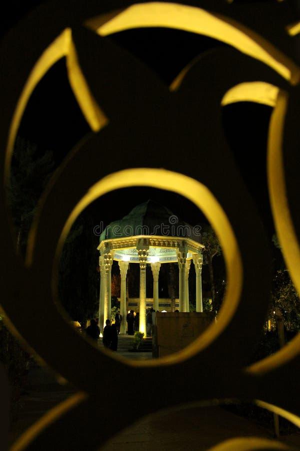 Hafiz grobowiec, Shiraz, Iran zdjęcia stock