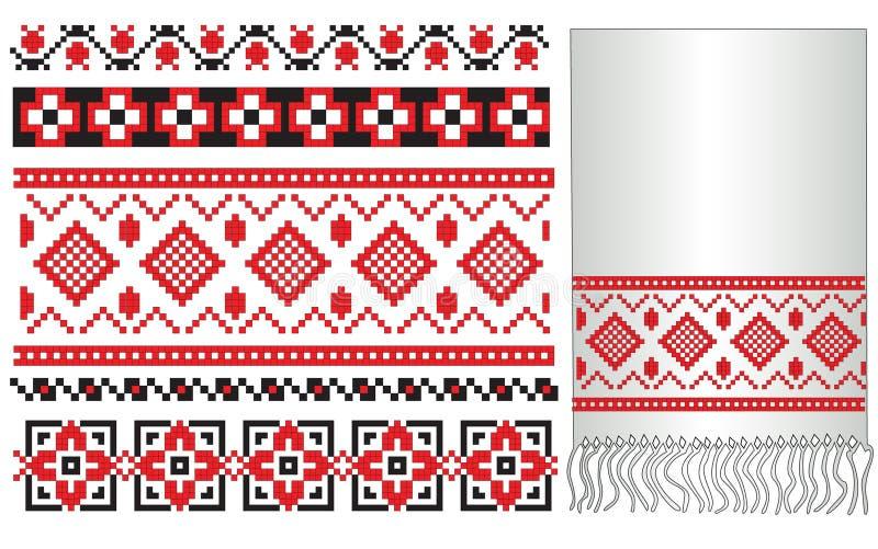 haftuje deseniowego rosyjskiego ukrainian royalty ilustracja