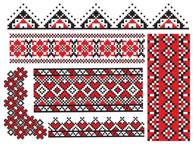 haftuje pieluchy ukrainian ilustracja wektor