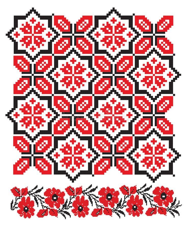 haftuje rosyjskiego ręcznikowego ukrainian ilustracji