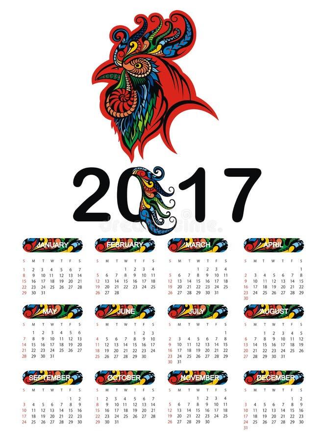 Haga calendarios con el gallo el símbolo de 2017 libre illustration