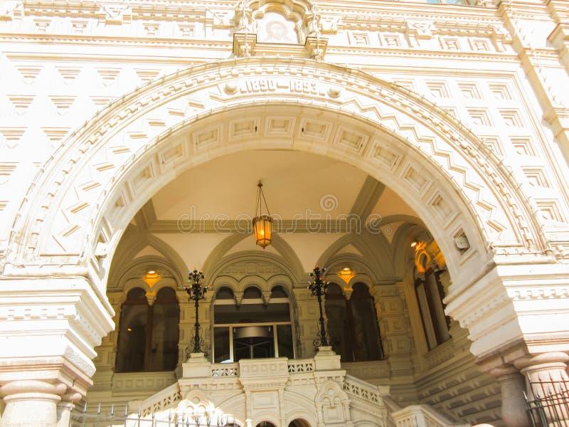 Haga fragmentos de la goma del arco de la arquitectura en Plaza Roja en Moscú fotos de archivo libres de regalías