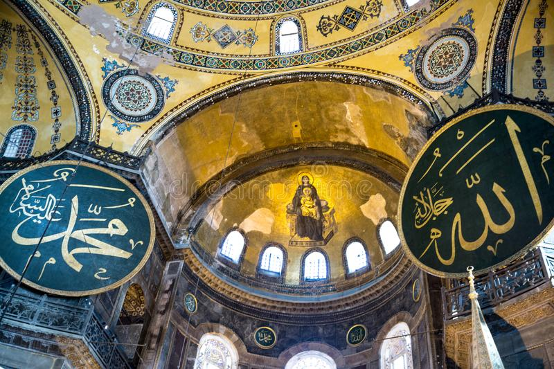 Hagia Sofia inside. Beautiful gold ceiling royalty free stock images