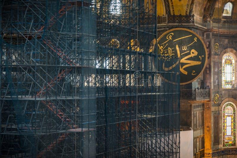 Hagia Sofia, Istanbul Turkiet royaltyfria bilder
