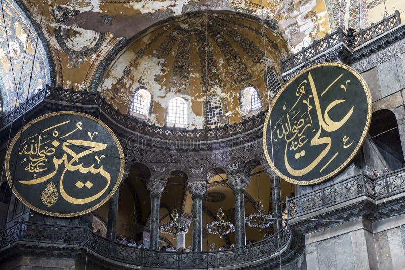 Hagia Sophia, Стамбул, Турция стоковые изображения