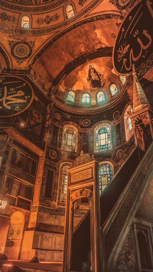 Hagia Sophia imagen de archivo libre de regalías