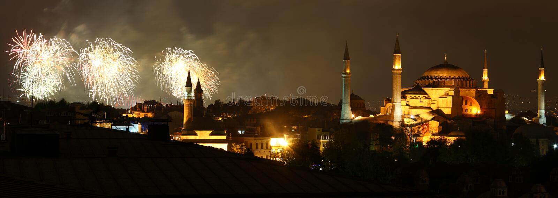Hagia Sophia στοκ εικόνες με δικαίωμα ελεύθερης χρήσης
