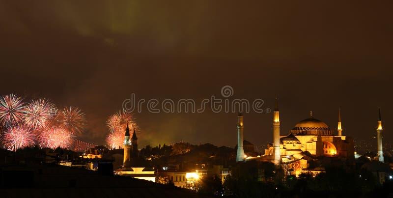 Hagia Sophia στοκ εικόνες