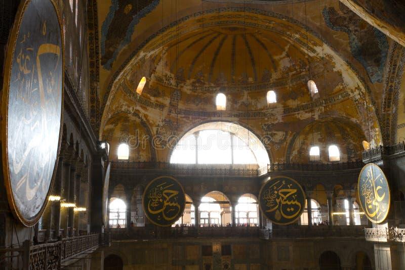 Download Hagia Sophia Stock Photography - Image: 21102522