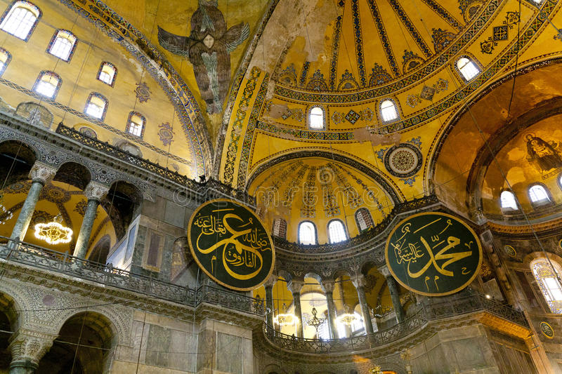 Download Hagia Sophia stock image. Image of dome, majestic, ancient - 21702383