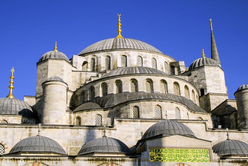Hagia Sophia Dome In Istanbul royalty free stock image