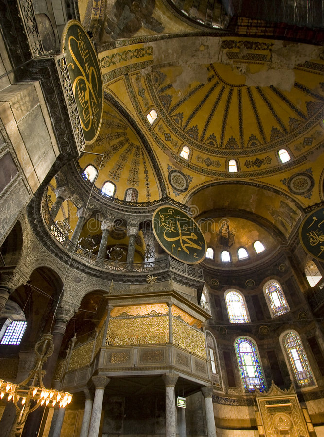 Hagia Sophia: Skip