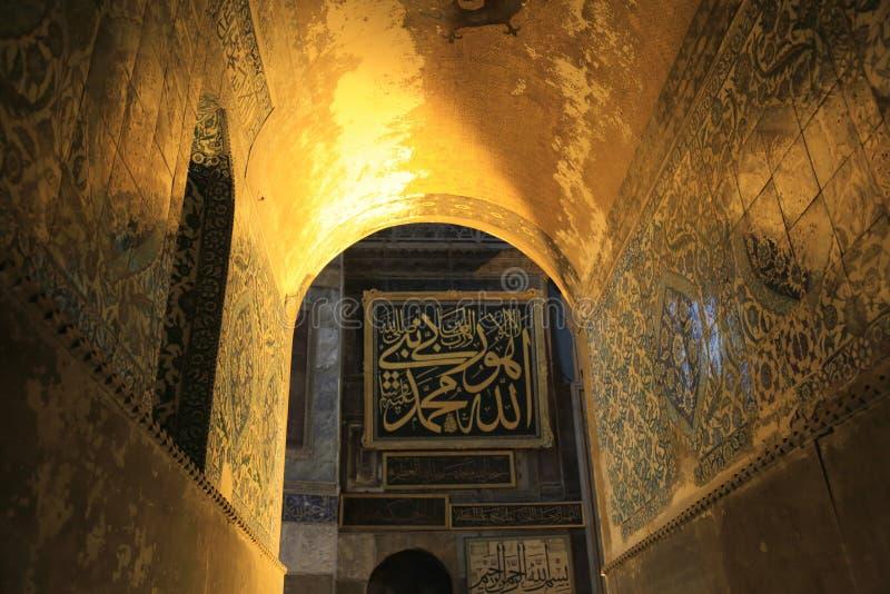 Hagia Sophia Interior royaltyfri bild
