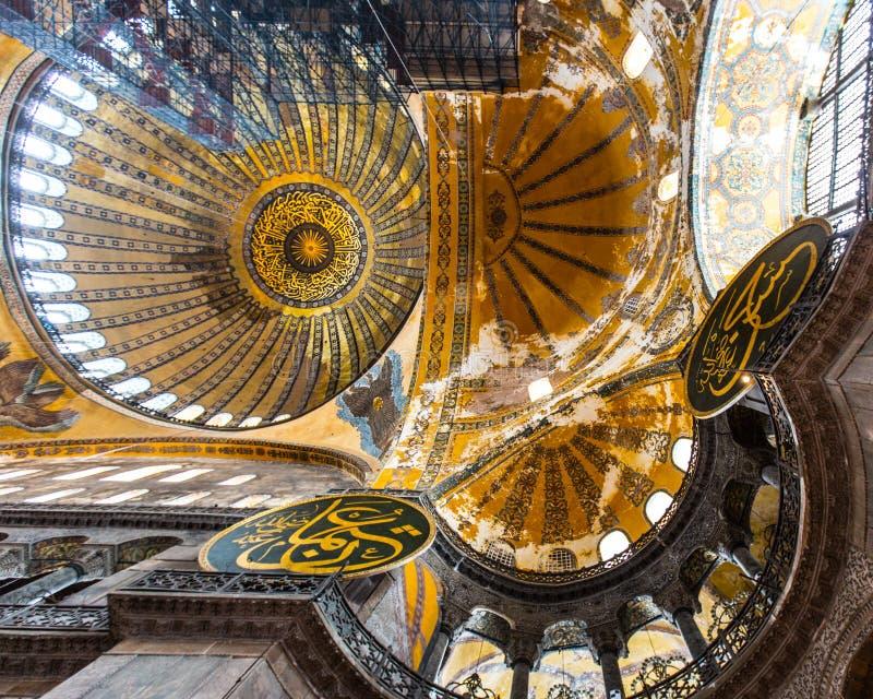 Dome of the Hagia Sophia, Istanbul, Turkey. Interior showing the main dome of The Hagia Sophia museum in Istanbul, Turkey royalty free stock photos