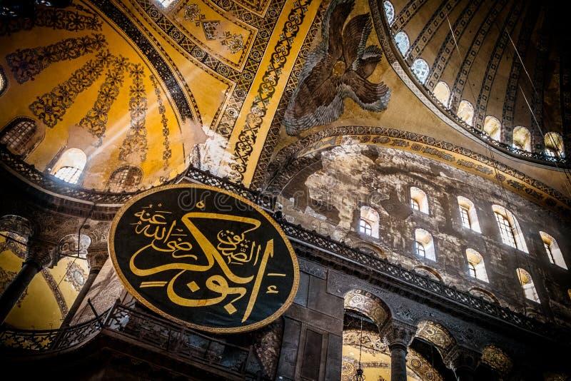 Hagia Sophia, Istanbuł obraz royalty free