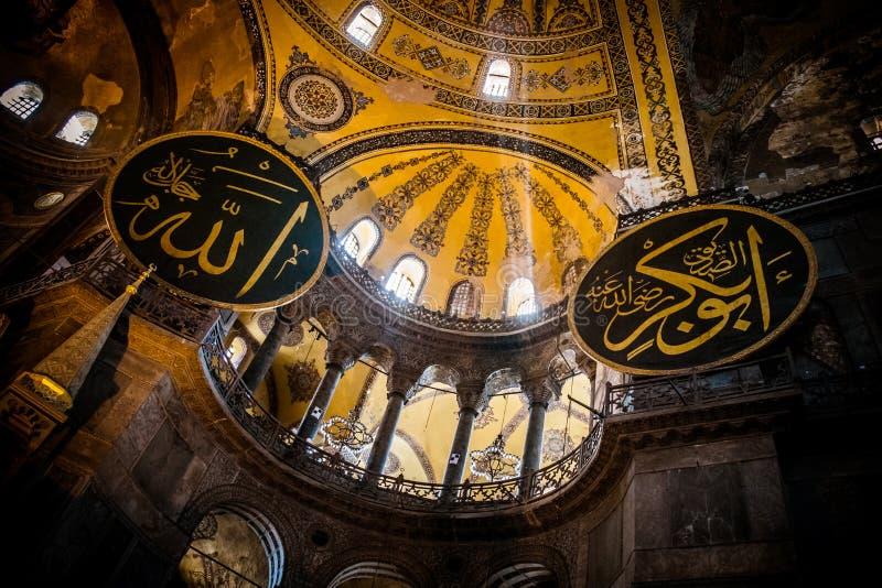 Hagia Sophia, Istanbuł zdjęcia royalty free