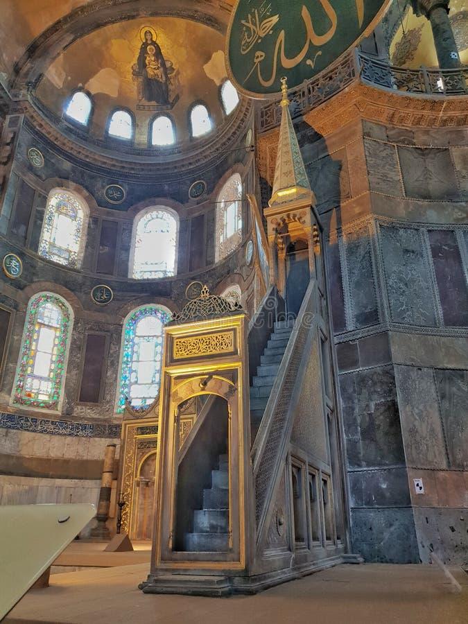 Hagia Sophia Istanbul imagem de stock