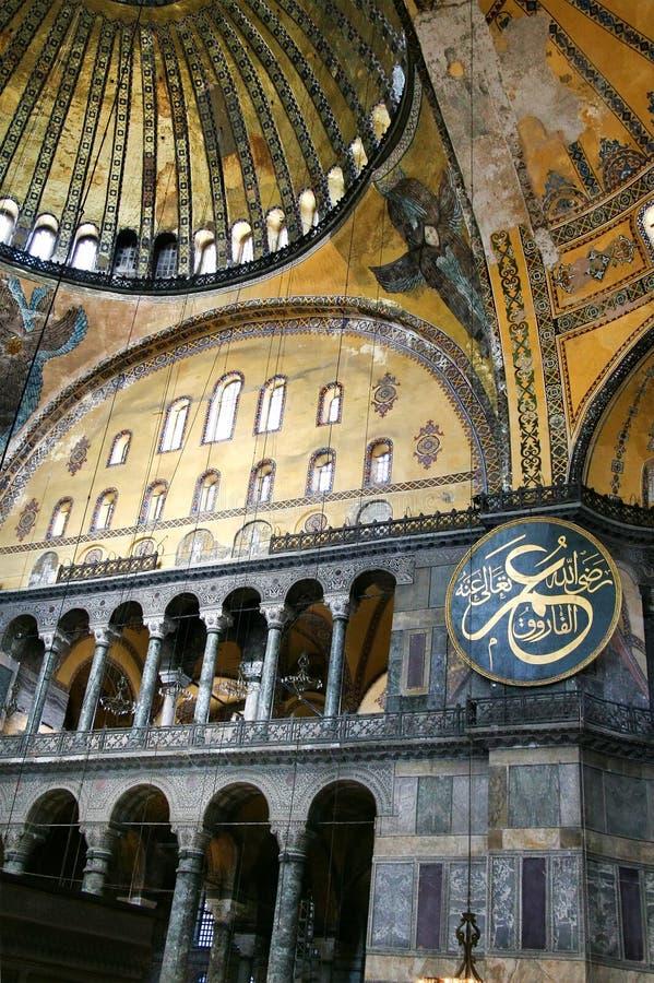 Hagia Sophia, Istanbul lizenzfreies stockfoto