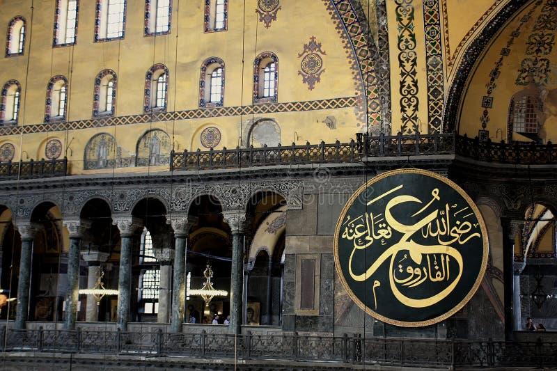 Hagia Sophia in Istanbul lizenzfreie stockbilder