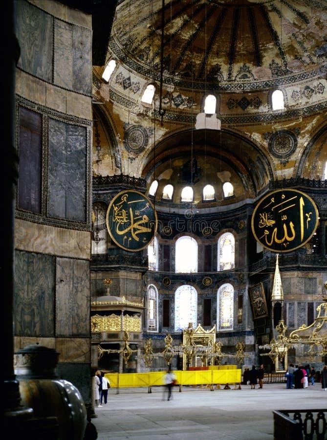 Hagia Sophia, Istanbul stockfoto