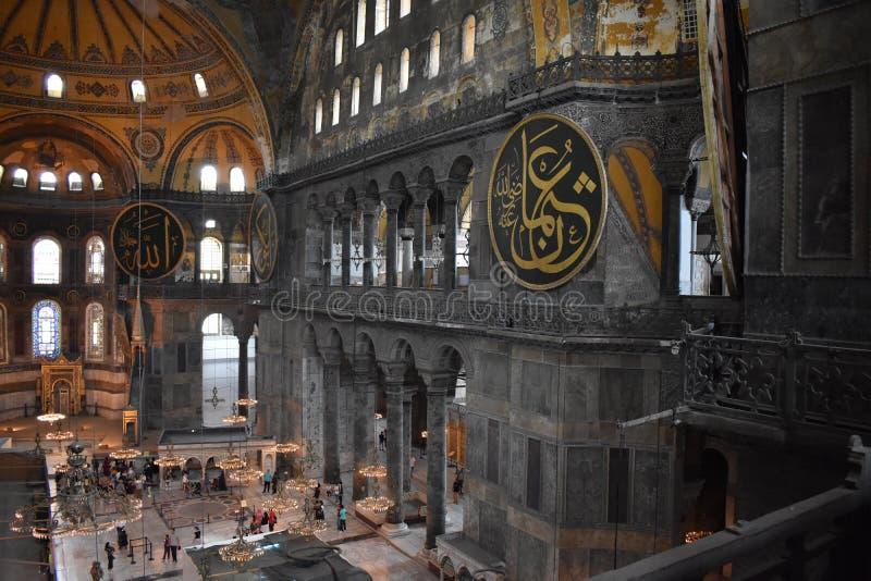 Hagia Sophia Istanbul La Turquie images libres de droits
