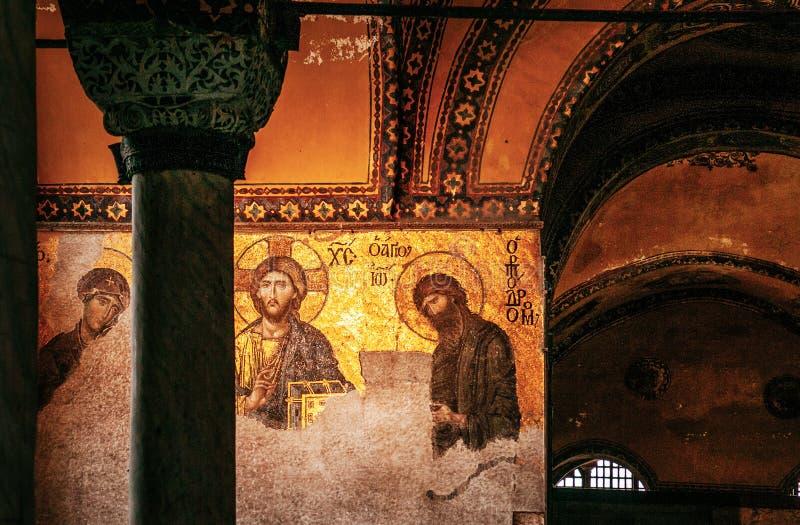 Hagia Sophia Jesus Christ Pantocrator interior extraordinário, De fotos de stock royalty free
