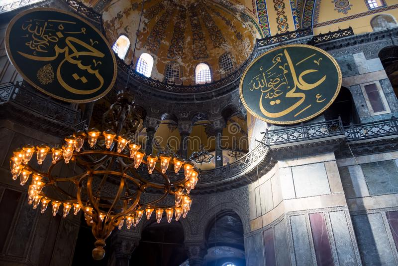 Hagia Sophia museum interior in Istanbul, Turkey. Hagia Sophia is the greatest monument and biggest Orthodox church of Byzantine stock image