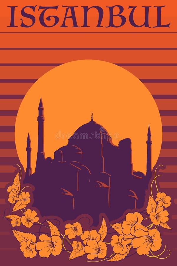 Hagia Sophia rocznika pomarańcze plakatowi lampasy ilustracji