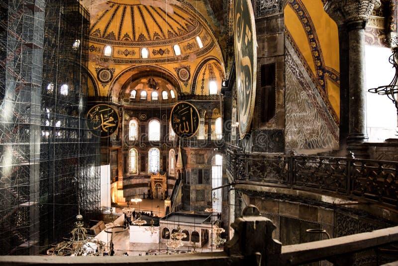 Hagiaen Sophia kallade också den Hagia Sofia eller Ayasofya inre Kristen basilika royaltyfria bilder