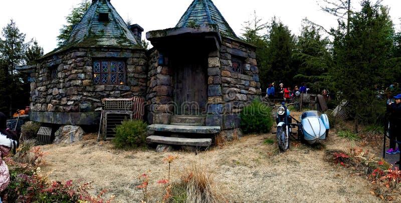 Hagrid-` s Motorrad und Hintergrund Haupt-Hagrid lizenzfreie stockfotografie