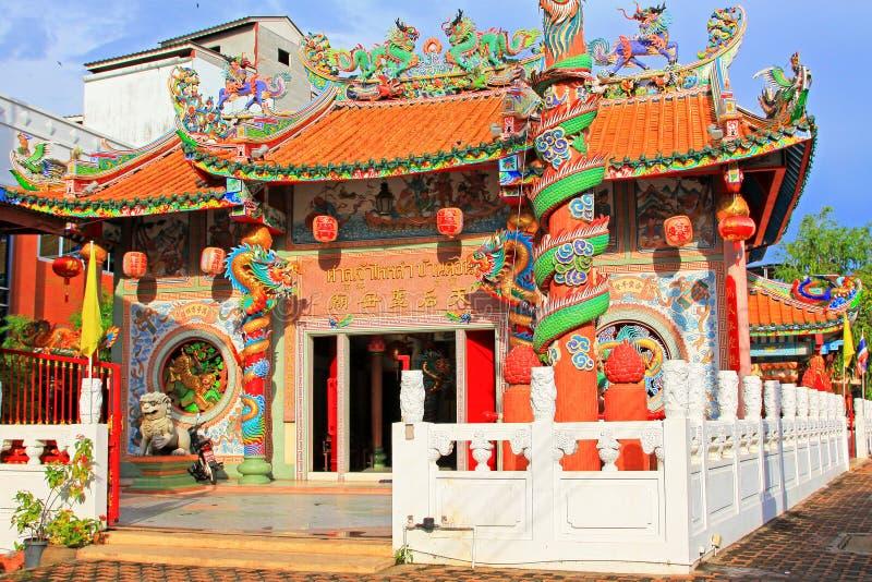 Hai Lam Ban Don Shrine, Surat Thani, Thailand stock afbeelding